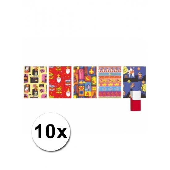 10 rollen Sinterklaas inpak papier thumbnail